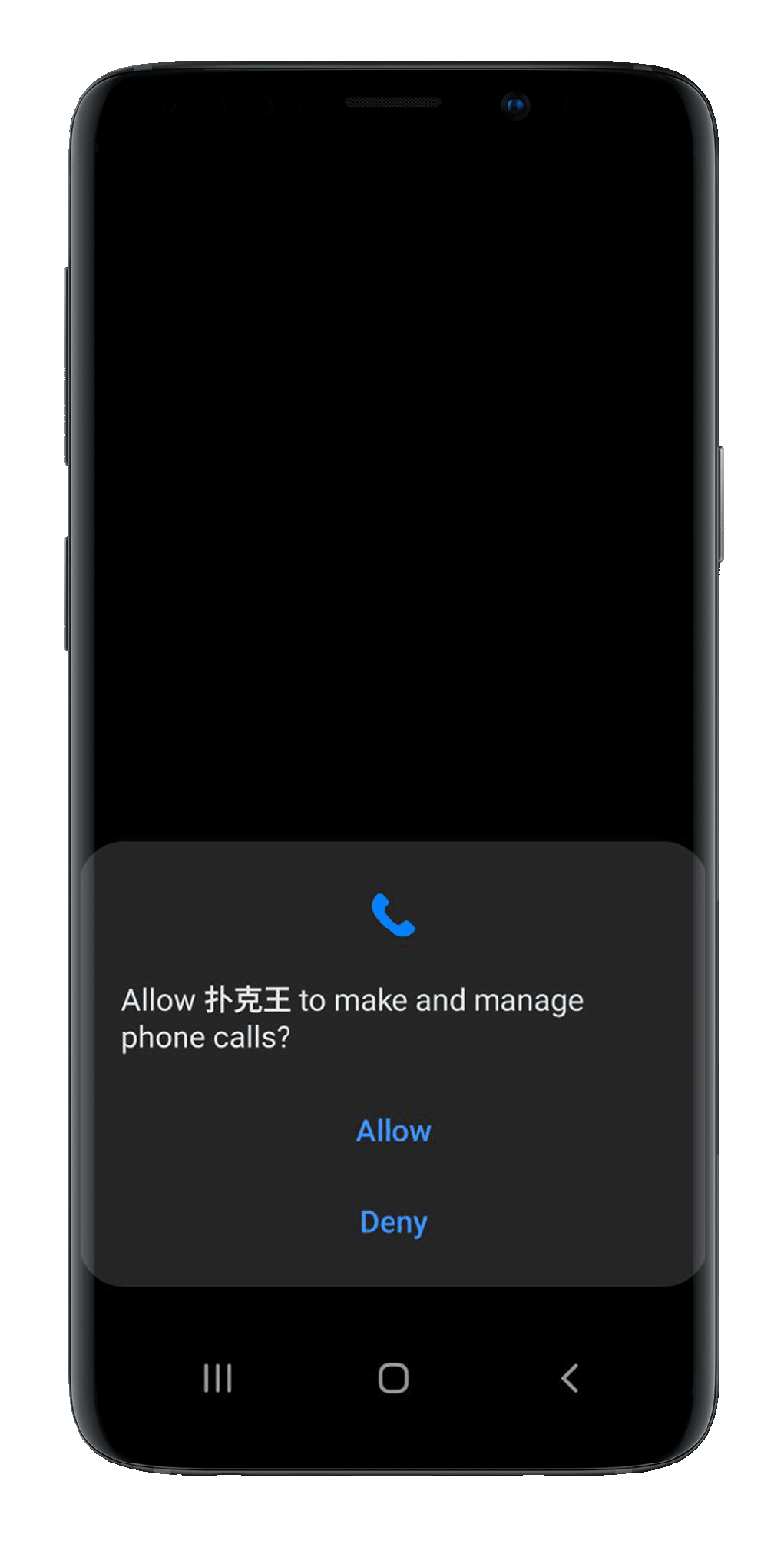 Allow the App to use phone's features: Make and manage phone calls