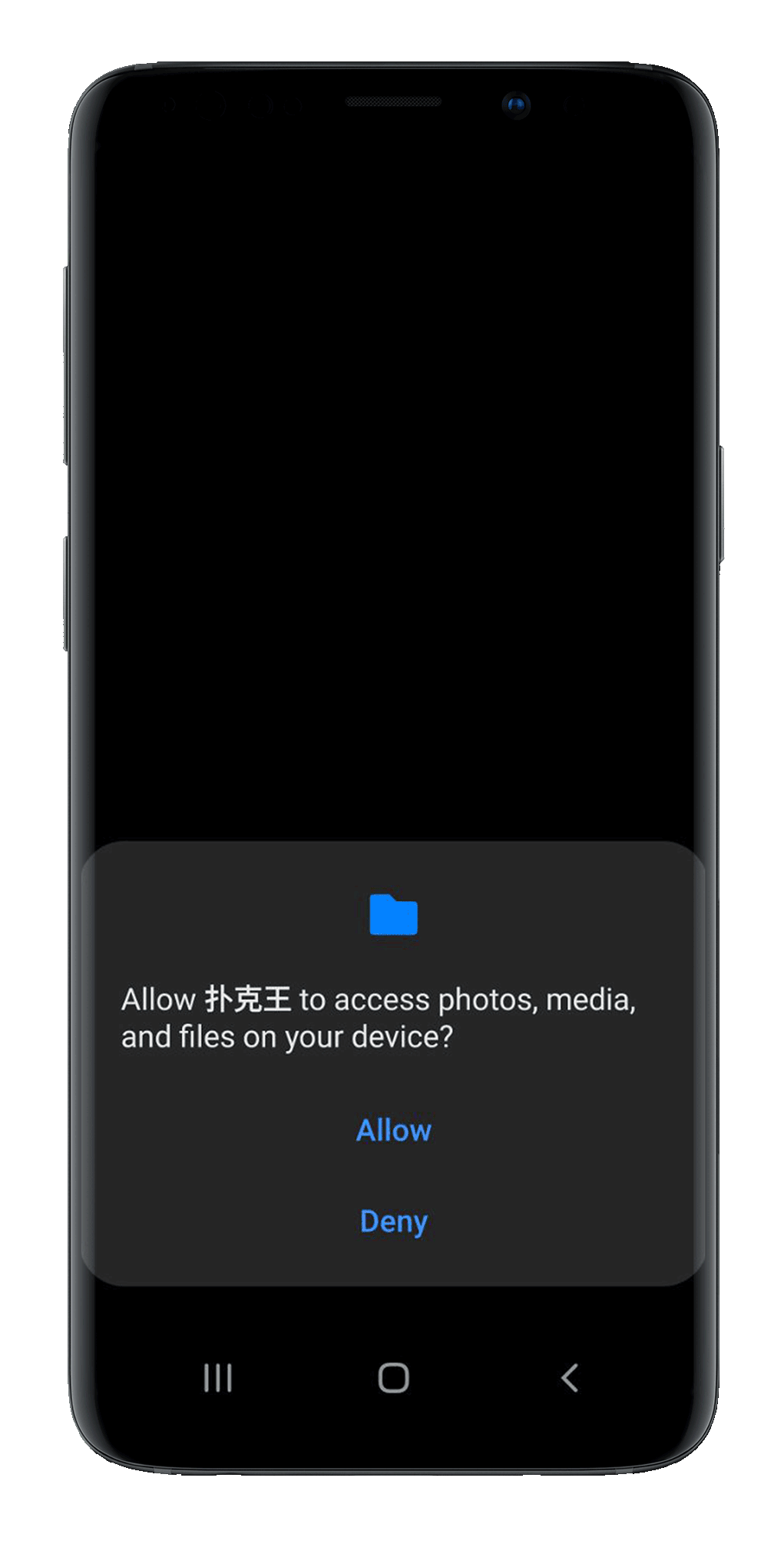 Allow the App to use phone's features: Access photos, media and files